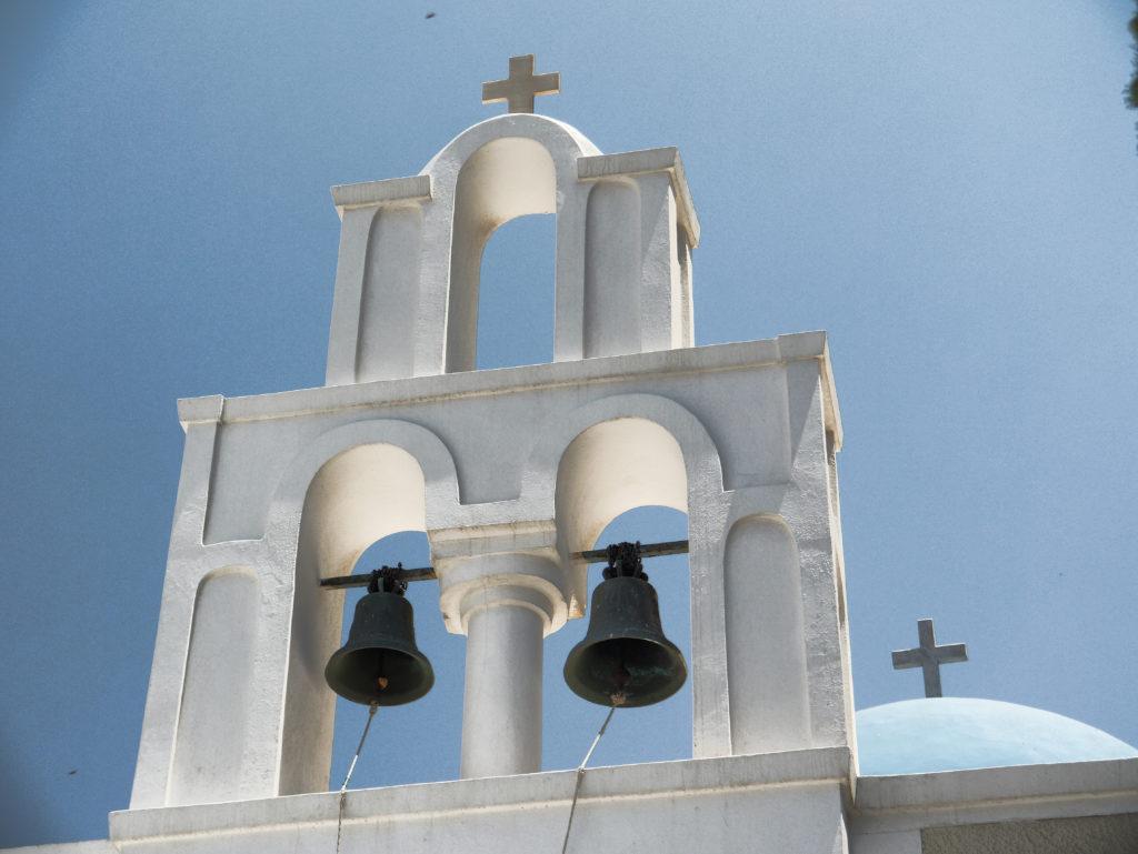 Tholaria Amorgos