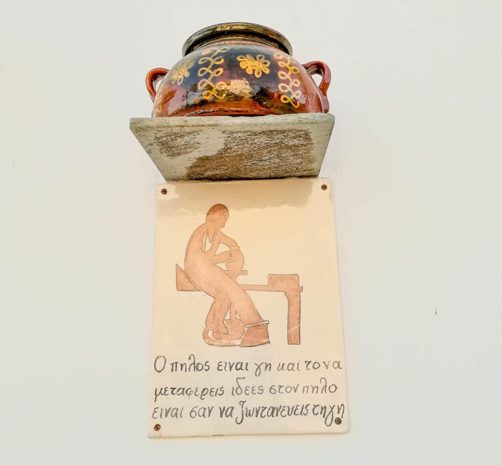 Cykladzka ceramika